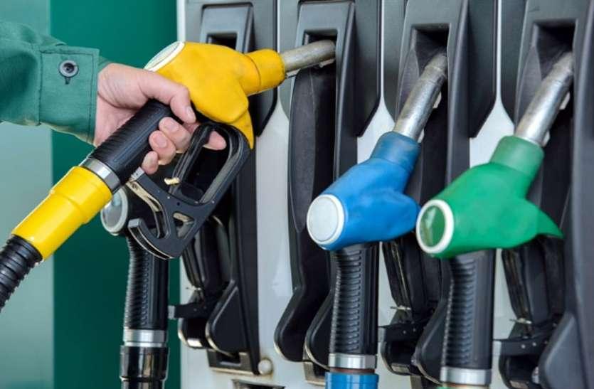 महाराष्ट्र सरकार बंद करेगी सभी पेट्रोल पंप, जानिए क्यों लिया जा सकता है ये फैसला