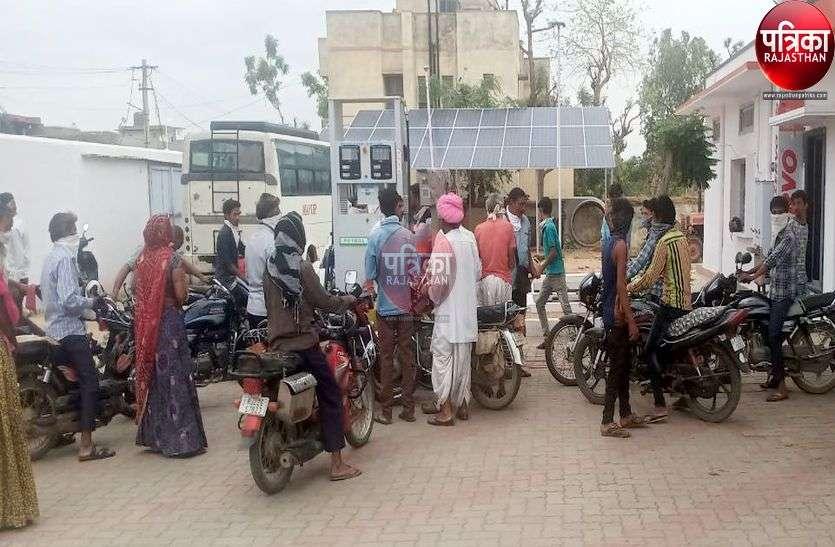लॉक डाउन : पट्रोल पंपों पर किसानों को नहीं मिल रहा था पेट्रोल-डिजल, सीएमओ तक पहुंची शिकायत