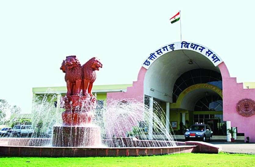 रायपुर : विधानसभा में सुकमा के शहीद जवानों को दी गई श्रद्धांजलि