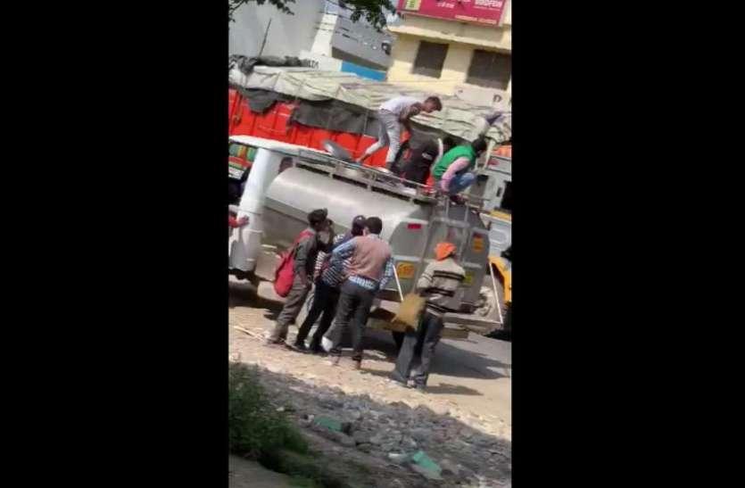 जिंदगी से खिलवाड़: Lockdown के बीच दूध के टैंकर में छिपकर आए 16 लोग, वीडियो हुआ वायरल