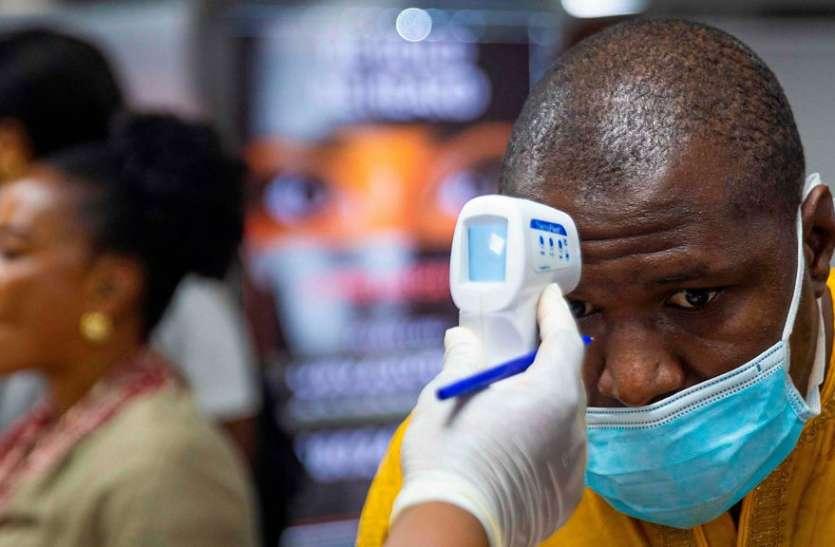 दक्षिण अफ्रीकी: कोरोना वायरस से पीड़ित दो लोगों पर दर्ज किया हत्या का मुकदमा