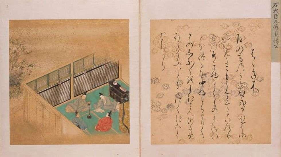 अपनी कैलिग्राफी कला से दुनिया  सबसे पुरानी में शुमार लिपि को कर रहीं संरक्षित
