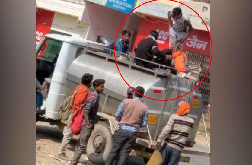 Lockdown: दूध के टैंकर में छिपकर बैठै थे 16 लोग, जान जोखिम में डाल किया सफर
