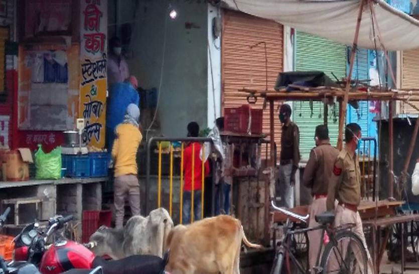 Police Closed Shop -- कहां  भीड़ देखकर पुलिस ने बंद कराई दुकान