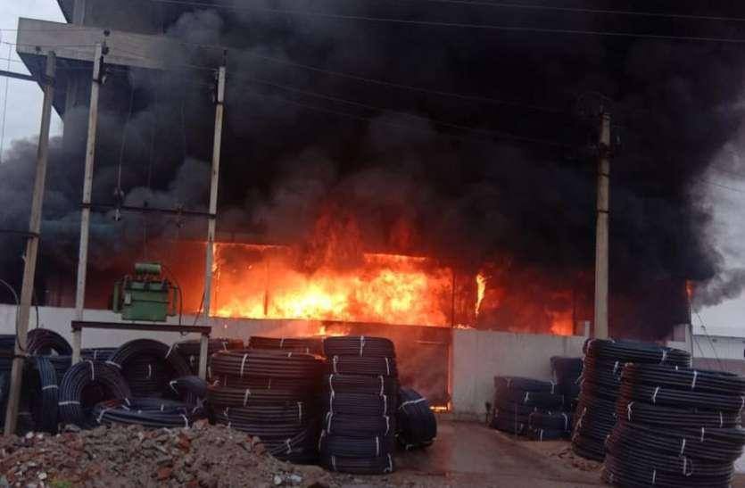 सरनाडूंगर औद्योगिक क्षेत्र में धधकी पाइप फैक्ट्री