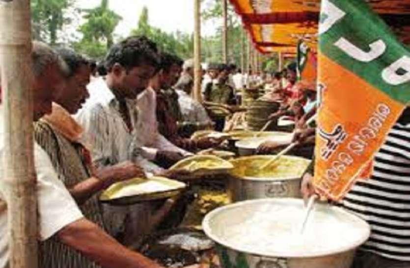 Maha corona: गरीब , मजदूर और लाचार लगभग 20 लाख लोगों को भाजपा रोजना भोजन कराएगी