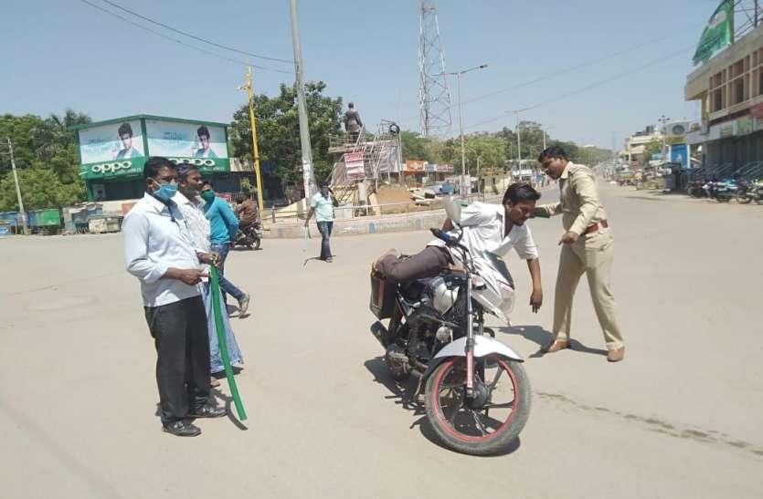 बंद के दौरान सड़कों पर घूमने वालों के खिलाफ प्रशासन सख्त