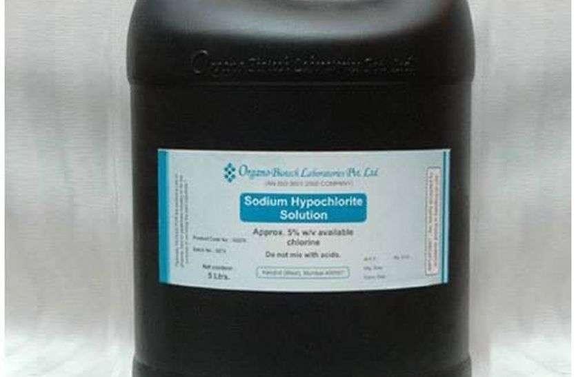 सुरक्षा कवच से कम नहीं है सोडियम हाइपोक्लोराइट सोल्यूशन