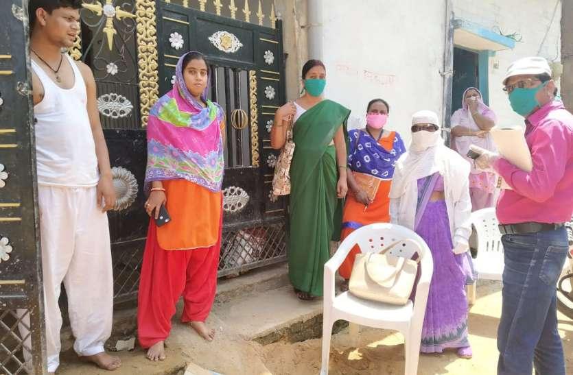 अजमेर लौटे व्यक्तियोंं की स्वास्थ्य विभाग ने की जांच