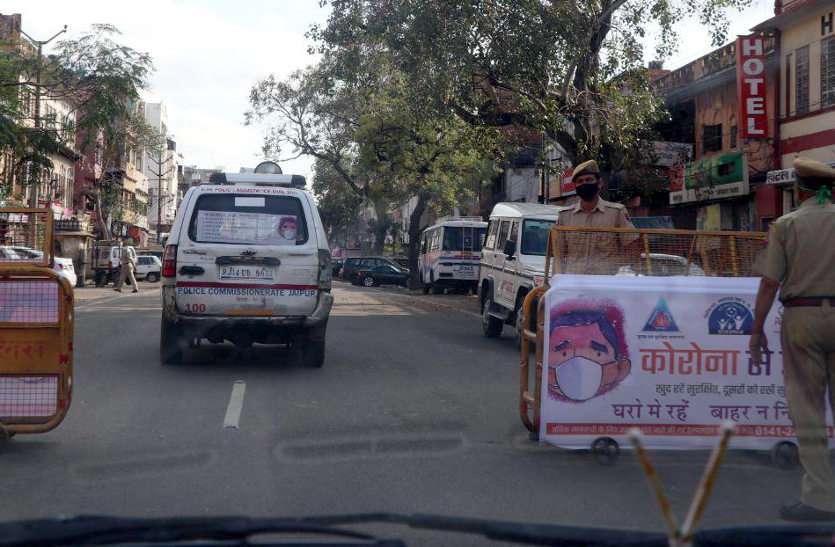 कोरोना वायरस के प्रकोप को बढऩे से रोकने के लिए जयपुर के परकोटा क्षेत्र में लगाया कर्फ्यू