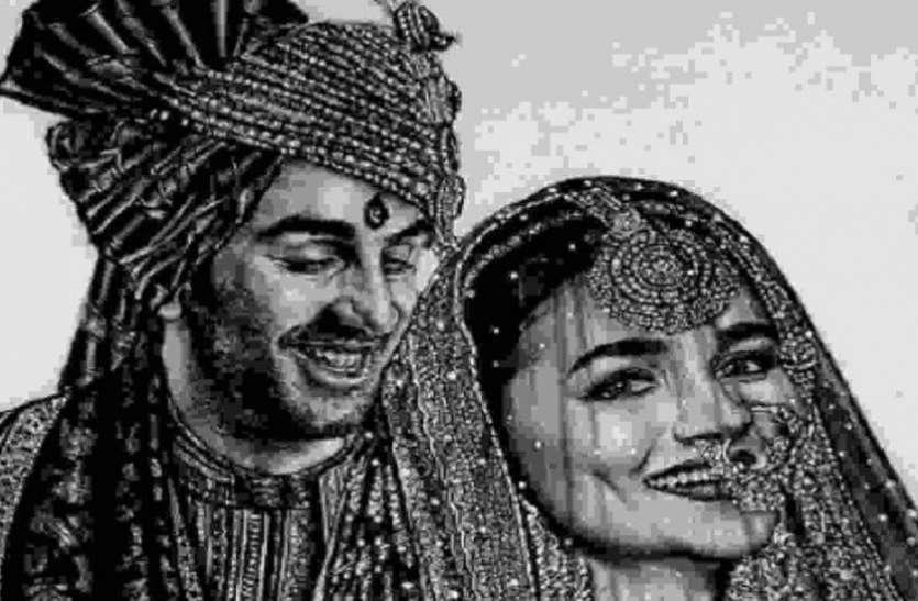 रणबीर-आलिया बंधे शादी के बंधन में! वायरल हो रही है उनकी ये तस्वीर