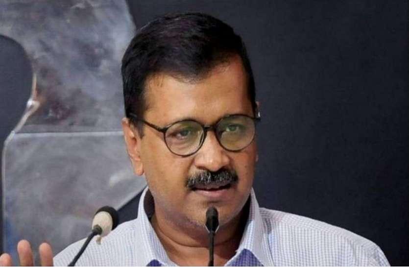 Corona Crisis: सीएम केजरीवाल ने कहा - हर रोज 1,000 नए केस भी आए तो भी दिल्ली सेवा देने को तैयार