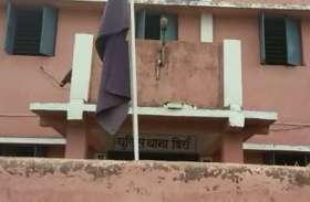 चार लाख रुपए लेकर गांजा तस्कर को छोडऩे वाले तीन आरक्षक को एएसपी ने किया लाइन अटैच