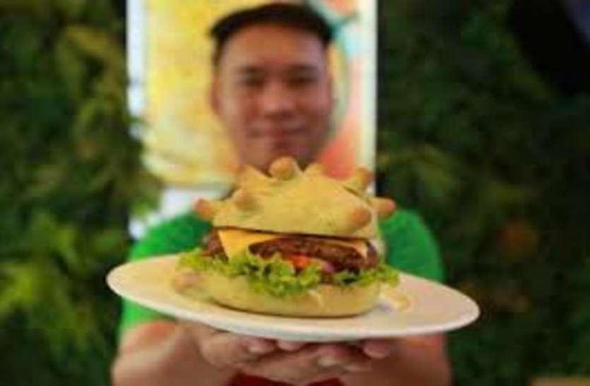 शेफ ने बनाया 'कोरोना बर्गर', कहा जो डराए उसे खा जाओ