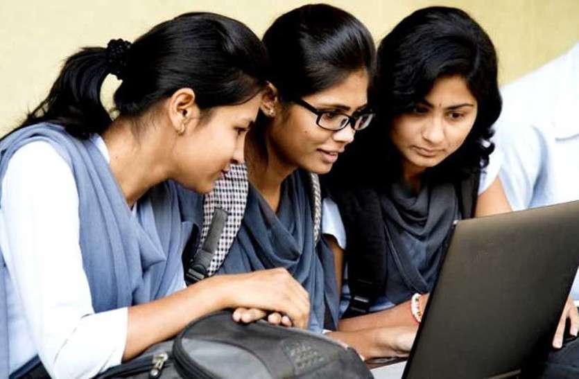 ICAI CA 2020: आईसीएआई ने CA मई में होने वाली परीक्षा को स्थगित किया, यहां देखें परीक्षा की नई तारीखें