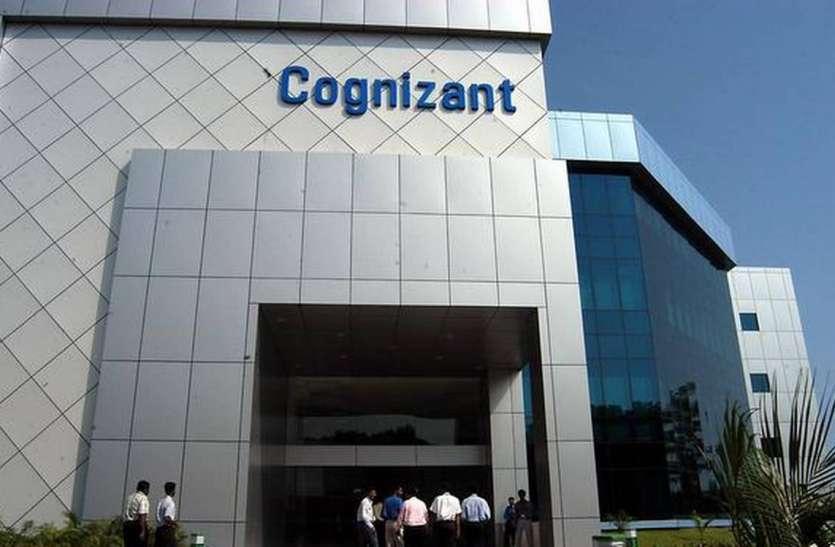 Coronavirus Lockdown के बीच Cognizant देगा Employees को 25 फीसदी Extra Salary