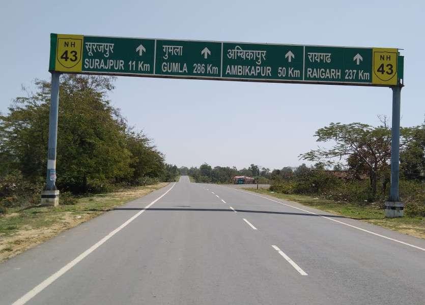 छत्तीसगढ़ के इस जिले में विदेश से लौटे 27 लोग, 334 को रखा गया होम आइसोलेशन में, केरल से आए एक ही परिवार के 8 सदस्य