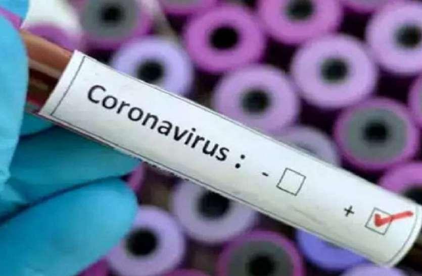 अध्ययन में दावा, कोरोना वायरस के लक्षण गायब होने पर भी शरीर में रह सकता है संक्रमण