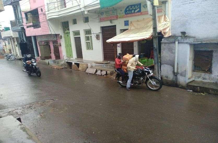 कोरोना और बारिश ने बढ़ाई किसानों की चिंता, फसलें हुई प्रभावित