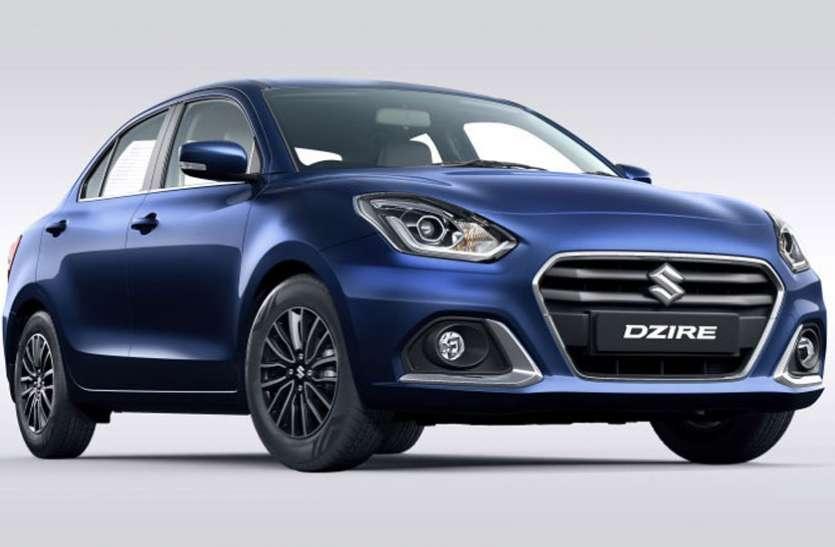 Maruti Suzuki ने dzire bs6 के लिए लांच किया कंफिग्रेटर, घर बैठे ले पाएंगे कार की सारी डीटेल्स