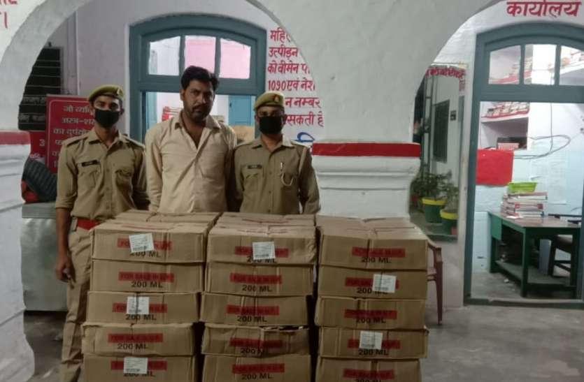 कोविड-19 लॉक डाउन के बीच शराब की बिक्री, दो लाख पचहत्तर हजार रुपए की शराब बरामद