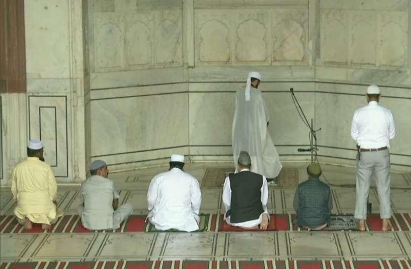 लॉकडाउनः जामा मस्जिद में पहली बार 10 लोगों ने अदा की नमाज, देशभर में सख्ती से पालन