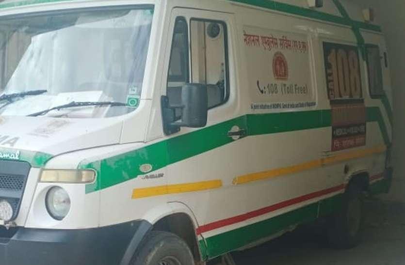 आपातकालीन सेवा को कोरोना से बचाव की दरकार