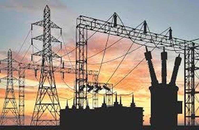 लॉक डाउन का असर: बिजली खपत में आई कमी, डेढ़ लाख यूनिट तक कम हुई है खपत
