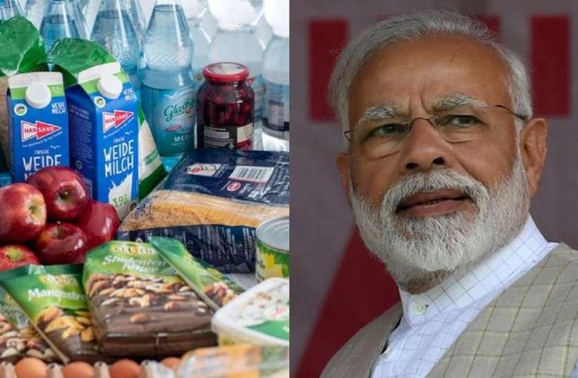 कोरोना वायरस: जरूरतमंदों को 'मोदी किट'  बांटेगी बीजेपी, आटा-चावल से लेकर शामिल होंगी ये चीजें