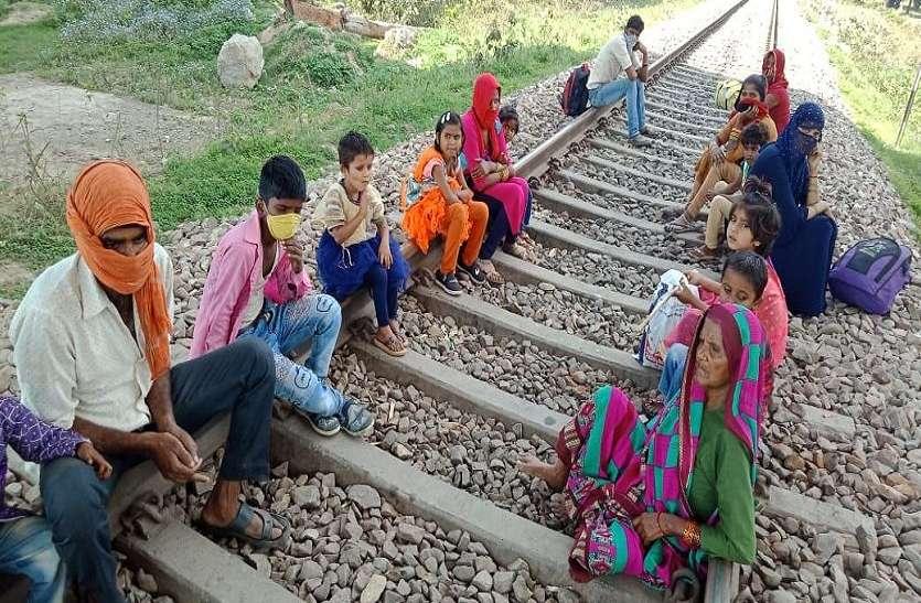 lockdown: हाइवे ही नहीं जल्द पहुंचने के लिए मजदूरों ने रेलवे लाइन का लिया सहारा, बोले अभी घर है 200 किलोमीटर और दूर