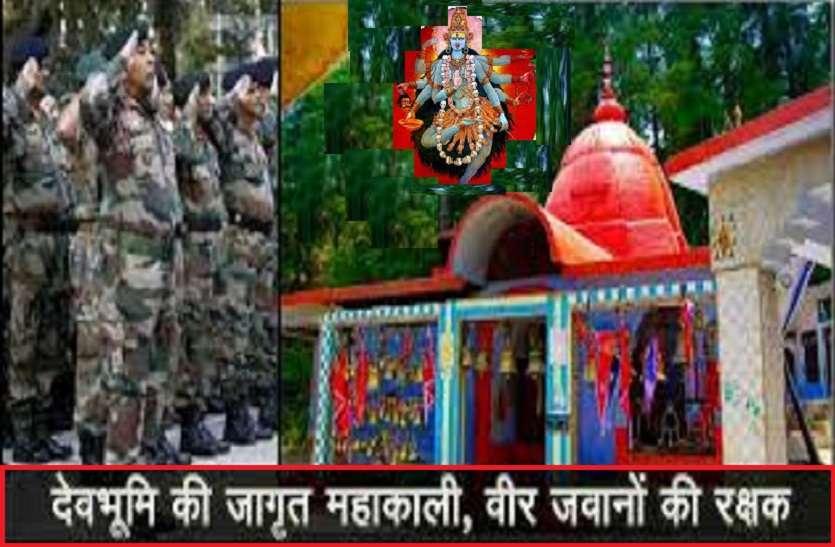 https://www.patrika.com/dharma-karma/navratri-interviewed-mother-kalika-comes-here-5932644/