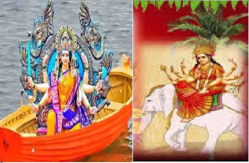 नवरात्रा 2020 : जानिये कैसा होगा ये नववर्ष, देवी मां के वाहन इस साल के लिए दे रहे हैं ये संकेत