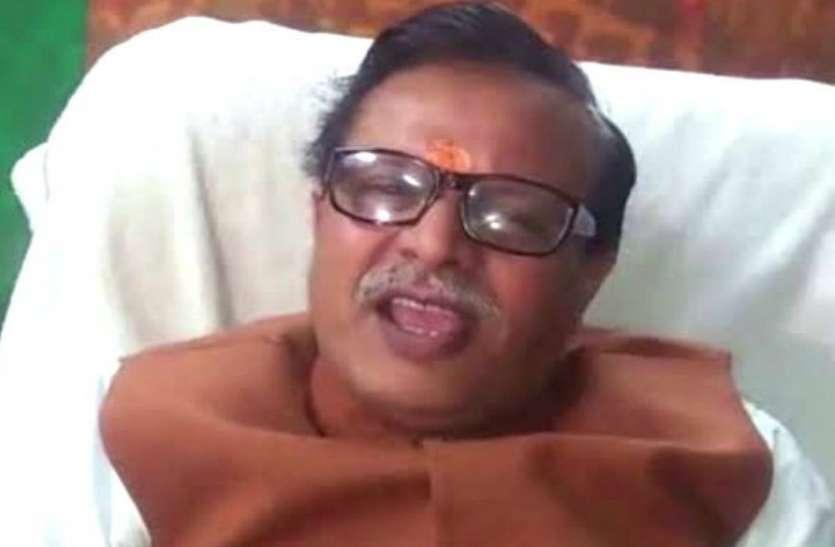 भाजपा नेता ने कमल-नमो के बाद अब एक सांस में बनाया कोरोना के जाप का रिकॉर्ड, वीडियो वायरल