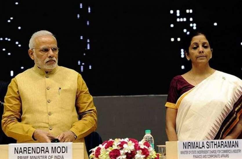 कॉमन मैन के बाद कार्पोरेट इंडिया की बारी, मोदी सरकार जल्द कर सकती है बेलआउट पैकज का ऐलान