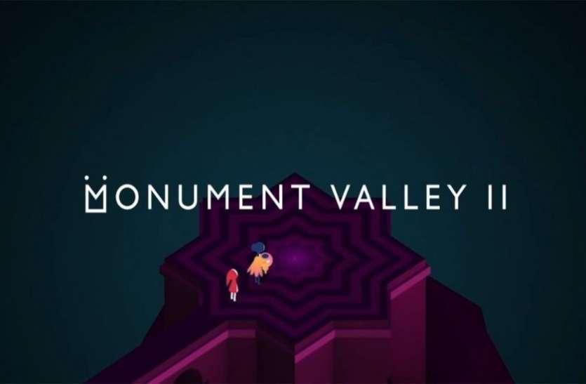 Coronavirus: 400 रुपये वाला लोकप्रिय गेम 'Monument Valley 2' फ्री में करें डाउनलोड, नहीं होंगे बोर