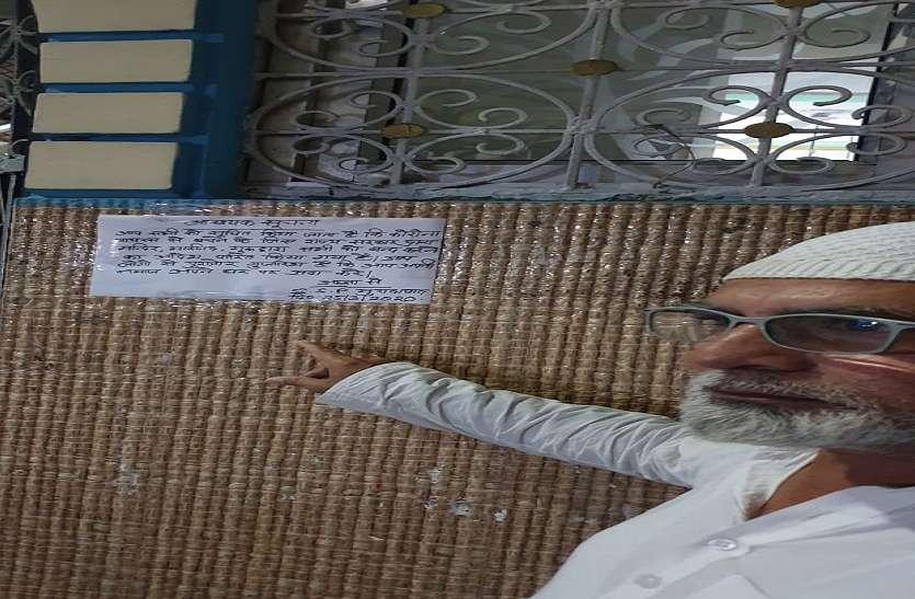 Lockdown मुरादाबाद में जामा मस्जिद में नहीं होगी जुमा की नमाज, इमाम ने की अपील