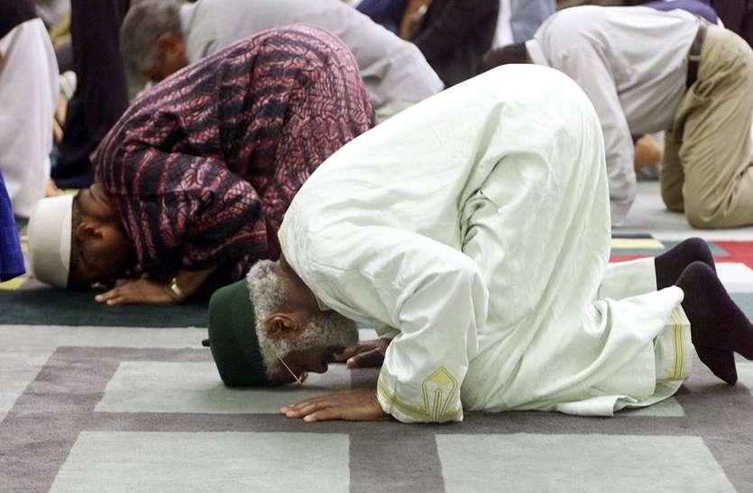लॉकडाउन के बीच जुमे की नमाज, पांच लोगों से ज्यादा नहीं आएंगे मस्जिद
