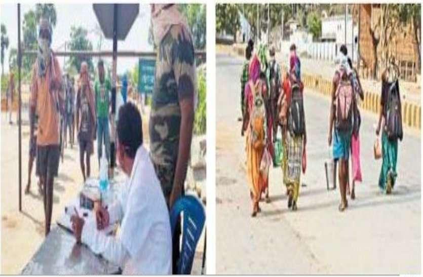 150 किमी पैदल चल तेलंगाना से कोंटा पहुंचे मजदूर, बाॅर्डर क्रास करने बावजूद घर जाने नहीं मिली सुविधा