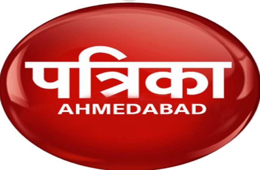 Ahmedabad News : सरकारी अस्पताल में दो वेन्टीलेटर सहित 40 बेड का आइसोलेशन वार्ड
