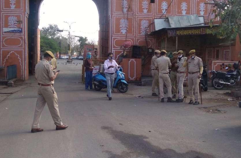 रामगंज में कर्फ्यू का पहला दिन: सुबह उठे तो पता चला कर्फ्यू लगा है, लोगों में दिखी जागरूकता...