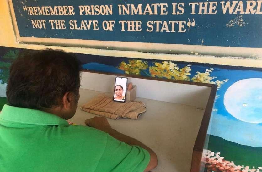 तमिलनाडु जेल में बंद कैदियों को मिली अनोखी सुविधा, वीडियो कॉलिंग कर होगी परिवार से बात
