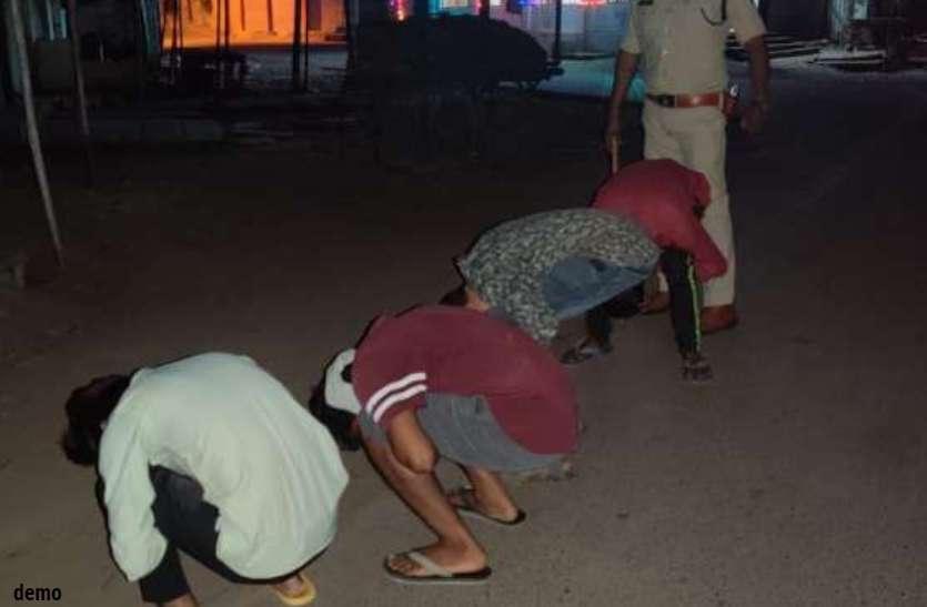 लॉकडाउन में निकलने पर सख्ती, बाइक से बेवजह घूमने वालों का काटा गया 2600 रुपए का चालन और कराइ उठक-बैठक
