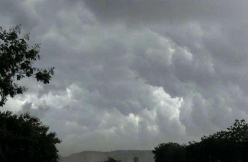 Weather Alert: फिर बदला मौसम, तेज हवाओं के साथ बारिश की चेतावनी