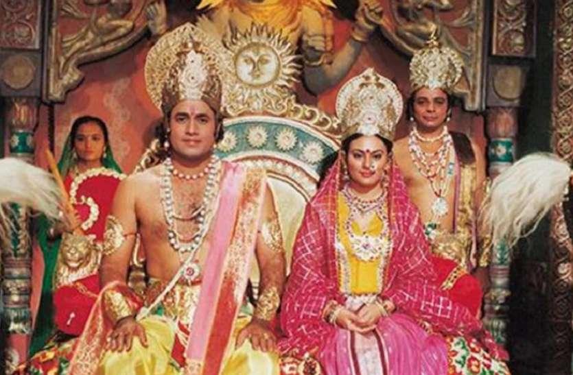 पूरी हुई जनता की डिमांड, इस दिन से दोबारा देख सकेंगे रामानंद सागर की 'रामायण'