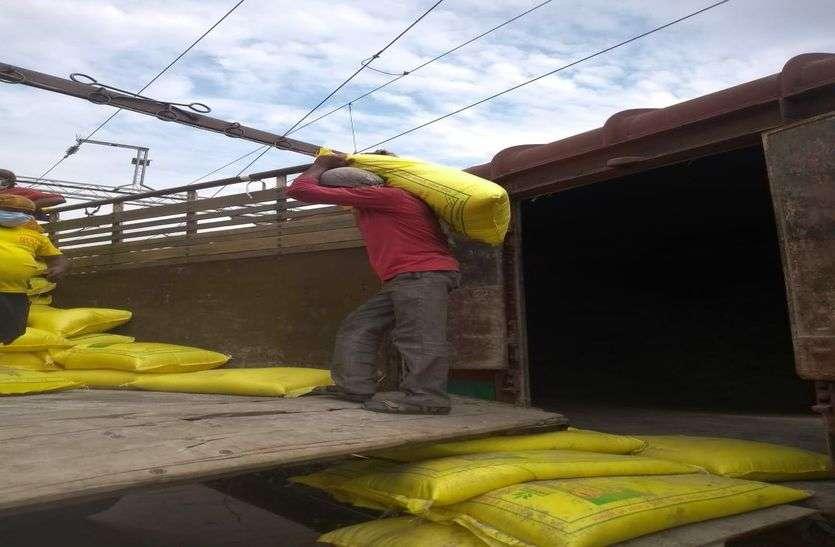 ratlam railway latest video news for lock down