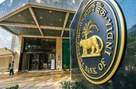 रिजर्व बैंक की पहल से आयेगी वित्तीय स्थिरता: उद्योग