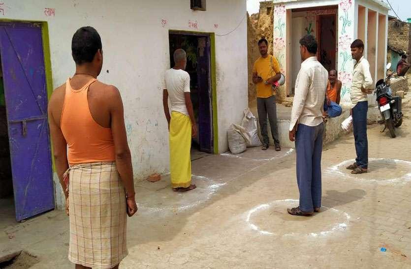 covid-19-लॉकडाउन: बीहड़ में बसे गांव भी दे रहे सोशल डिस्टेंसिंग का ख़्याल रखने की सीख
