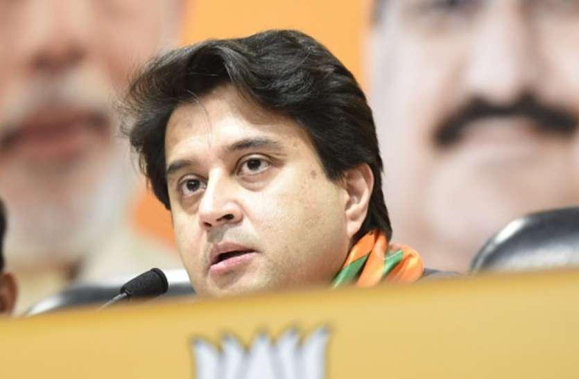कांग्रेस का सिंधिया पर आपत्तिजनक तंज, कहा- बीजेपी का मिशन पूरा, अब श्रीअंत के किस्से बाकी हैं