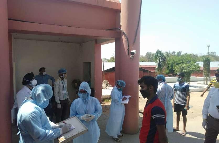 Lockdown ; लखनऊ की कोचिंग से निकाले गए 70 छात्र, पैदल पहुंचे चित्रकूट, mp पुलिस ने दिया सहारा