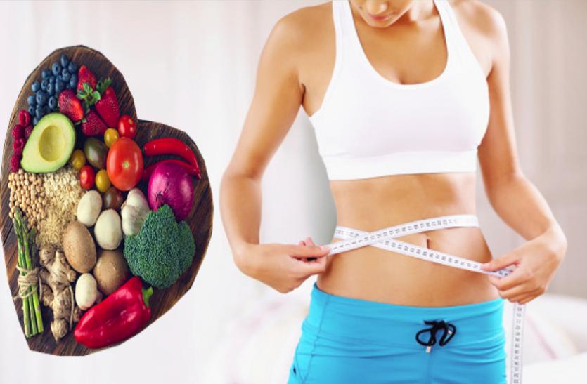 वजन कम करने के लिए इन चार बातों पर करें गौर